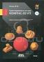 Проектирование в системе КОМПАС-3D V11 (+ DVD-ROM) Н. Б. Ганин