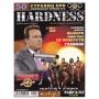 HARDNESS №1 /2010