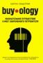 Buyology: Увлекательное путешествие в мозг современного потребителя Мартин Линдстром