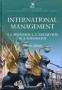 Тарасевич Л. С., Пивоваров С.Э., М. А. Рахматов International Management (на английском языке)