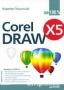 CorelDRAW X5 на 100 % (286092)
