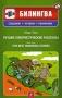Марк Твен. Лучшие юмористические рассказы / Mark Twain. Five Best Humorous Stories (+ CD) Марк Твен