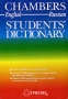 Chambers Student`s Dictionary / Англо-русский учебный словарь Sandra Anderson, Kay Cullen