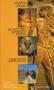 Искусство Древнего Египта. Раннее царство. Древнее царство Пунин Андрей