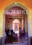 Egypt Style Angelika Taschen