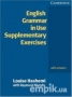 English Grammar in Use: Supplementary Exercises (281262)